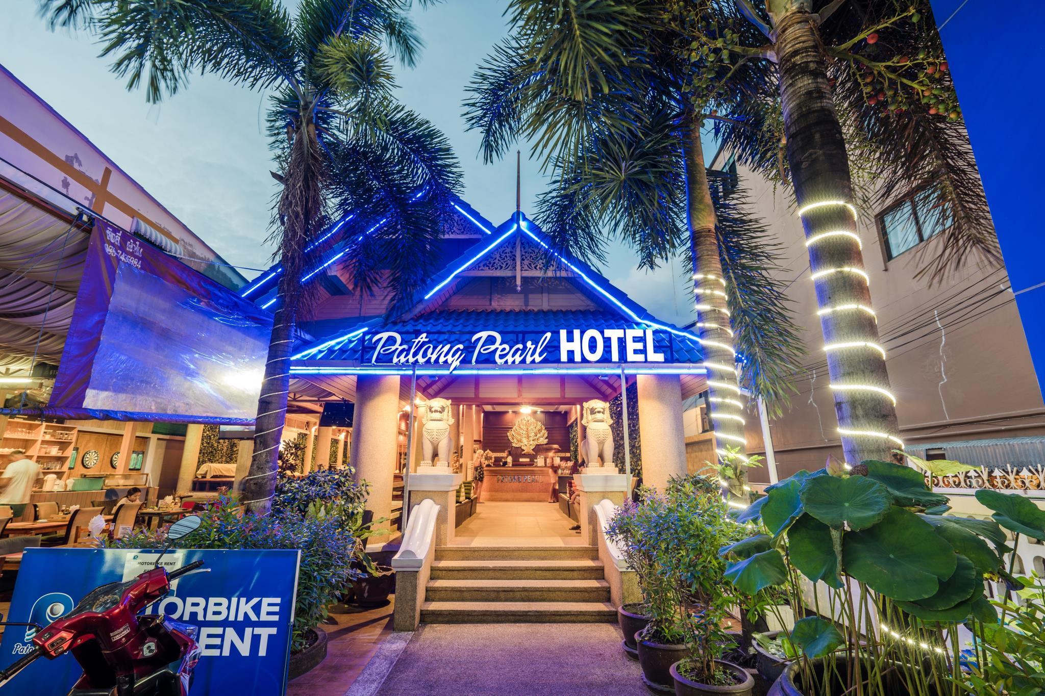 โรงแรมป่าตอง เพิร์ล