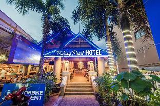 Patong Pearl Hotel โรงแรมป่าตอง เพิร์ล