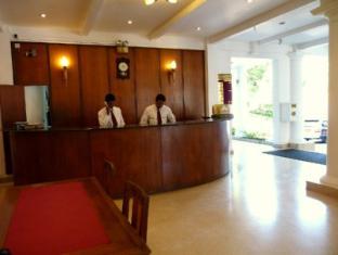 Hotel Suisse Kandy - Reception