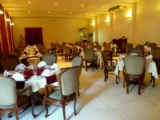 Hotel Suisse Kandy - Dining Area