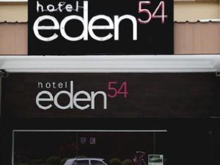 /da-dk/hotel-eden54/hotel/kota-kinabalu-my.html?asq=M84kbVPazwsivw0%2faOkpnBVOoIjMKSDgutduqfbOIjEHdcGBUQGGbcSpGTTQlkLuwadL4HdfUwT5Sqi5YH6ECghnOm5lZl%2fJSIdM8vzob8z1kyQ%2bQsQq9A4mUmUYXb3h