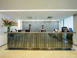 Hotel Kapok Wangfujing Beijing - Reception
