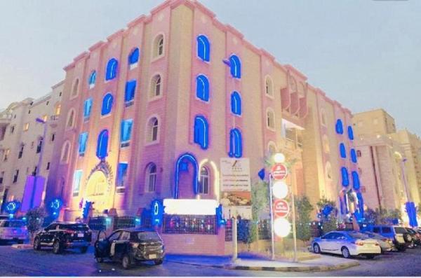 Rotana Hotel Jeddah