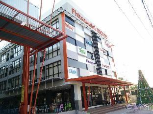 ピサヌローク ユナイテッド ゲスト ハウス Phitsanulok United Guest House