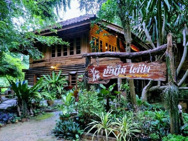 Ban Mai Phai Pha Holiday House Kanchanaburi
