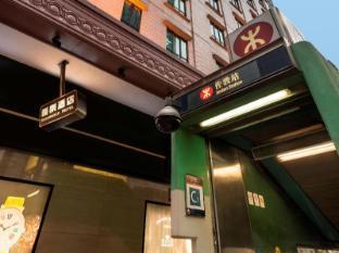 Shamrock Hotel Hongkong - Omgivelser