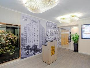 Shamrock Hotel Hongkong - Kaffebar/Café