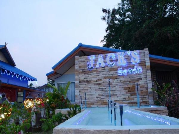 Jack s Resort & Restaurant Buriram