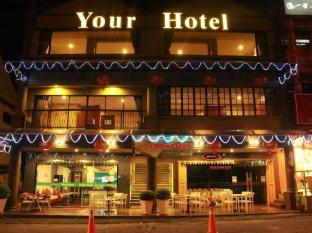 /et-ee/your-hotel/hotel/genting-highlands-my.html?asq=M84kbVPazwsivw0%2faOkpnBVOoIjMKSDgutduqfbOIjEHdcGBUQGGbcSpGTTQlkLuGnl1xpWK0VPSSXmCdlkUy3gopGfcEpEOAHJb1Sc4i0j1kyQ%2bQsQq9A4mUmUYXb3h