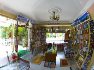 Park Village Hotel Kathmandu - Park Book Shop