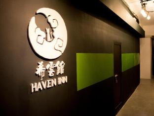 Haven Inn Hong Kong
