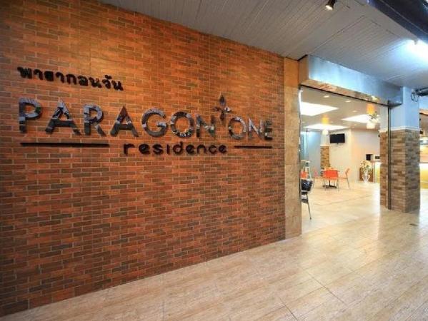 Paragon One Residence Bangkok