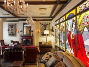 Milan Hotel Moscow - Pub/Lounge