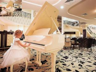 Milan Hotel Moscow - Recreational Facilities