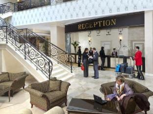 Milan Hotel Moscow - Reception