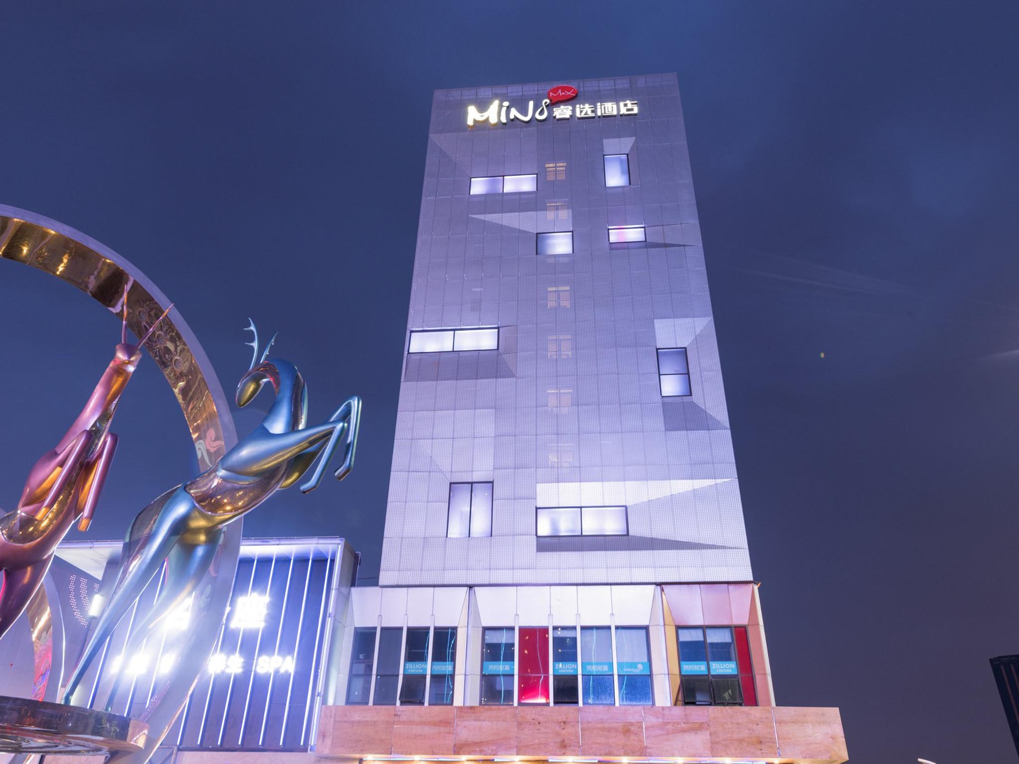 MiniMax Hotel Shanghai Songjiang