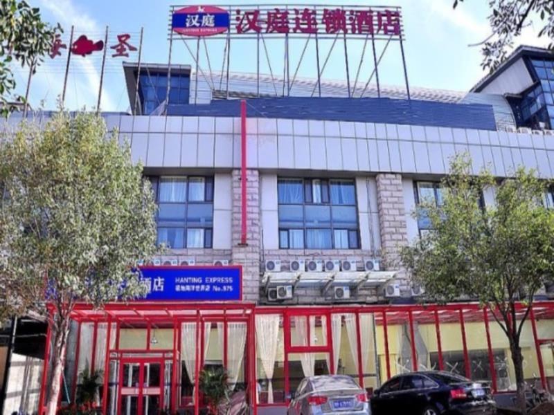 Hanting Hotel Qingdao Polar Ocean World Branch