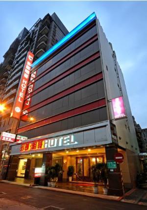 Dolamanco Hotel