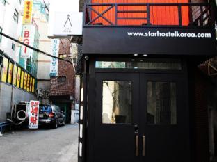 Star Hostel  Seoul  Myeongdong  Ing
