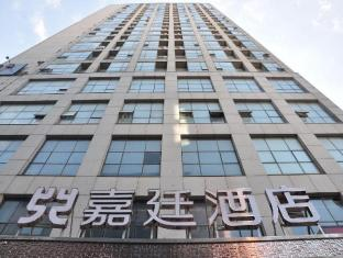 Kingtown Hotel the bund Hongkou Shanghai
