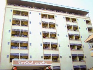 Wipanan Mansion