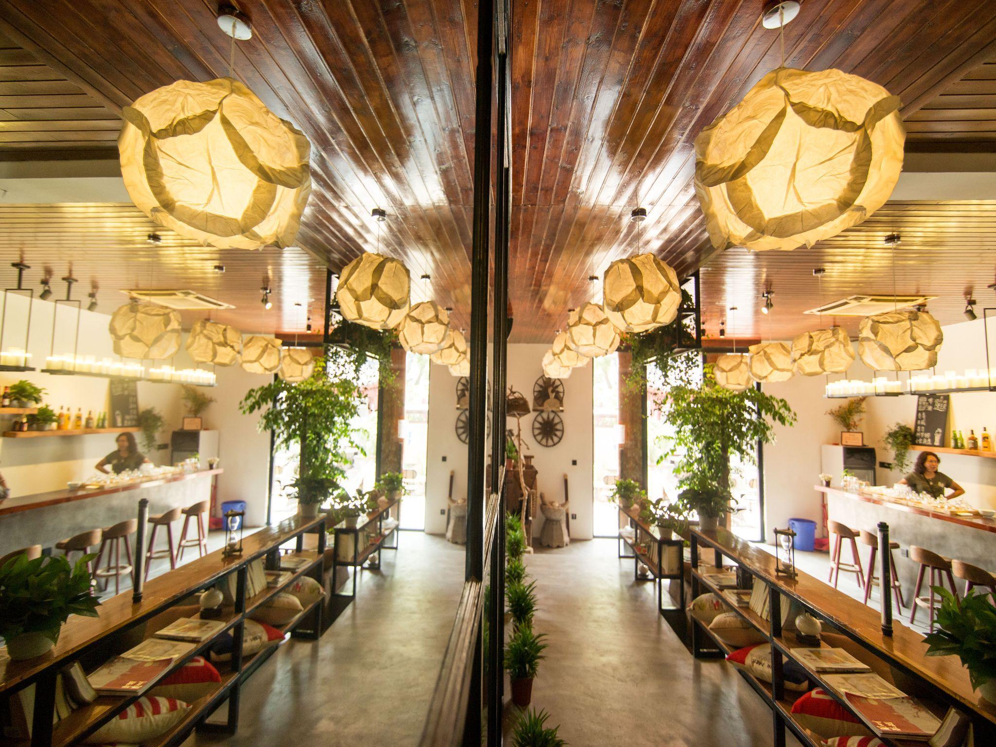 Zaimushe Holiday Courtyard