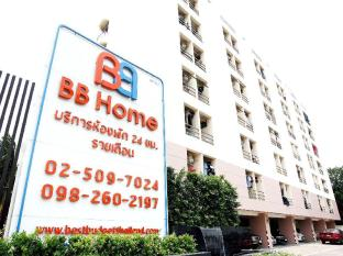 BB Home - Bangkok
