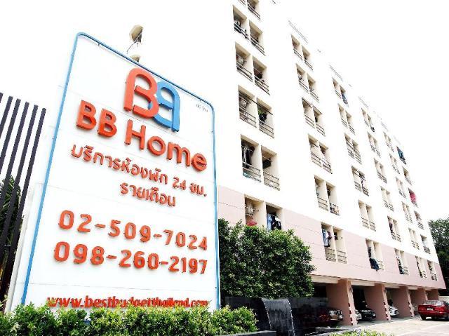 บีบี โฮม – BB Home
