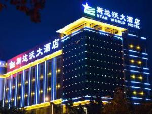 Ruili Star World Hotel
