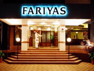 Fariyas Hotel