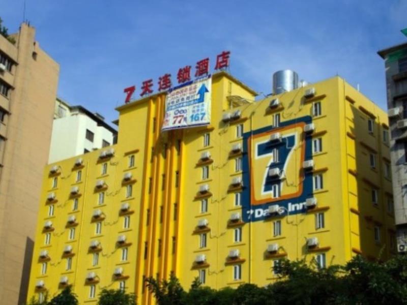 7 Days Inn Guangzhou   Huang Hua Gang Station Branch