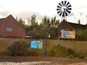 Blou Windpomp Guest Lodge