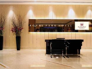 Royal Park Hotel Hong Kong - Hotel Lobby