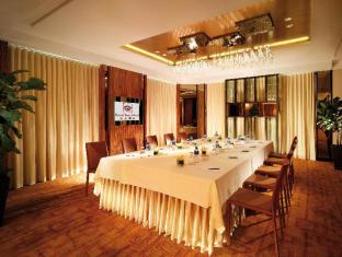 Royal Park Hotel Hong Kong - Function Room Meeting Setup
