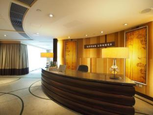 Royal Park Hotel Hong-Kong - Salon exécutif