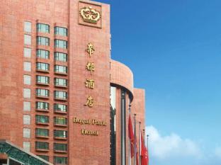 Royal Park Hotel Hong Kong - Hotel Exterior