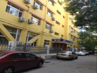 7 Days Inn Beijing Tuanjiehu Subway Station