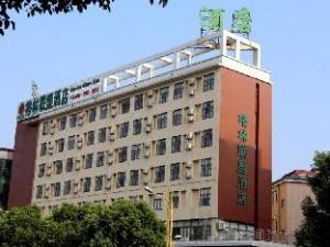 Green Tree Alliance Shunde Ronggui Lucky City Hotel