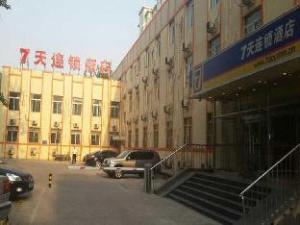 7 Days Inn Beijing South of Madian Bridge