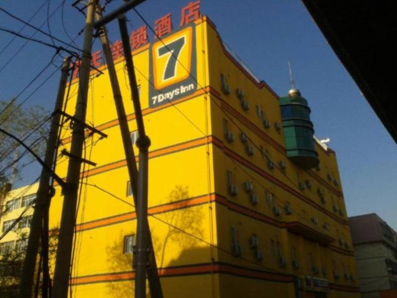 7 Days Inn Urumqi Xiaoxigou Branch