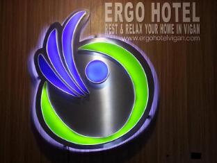 维甘埃尔戈酒店