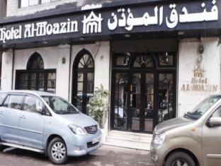 โรงแรมอัล เมาซิน
