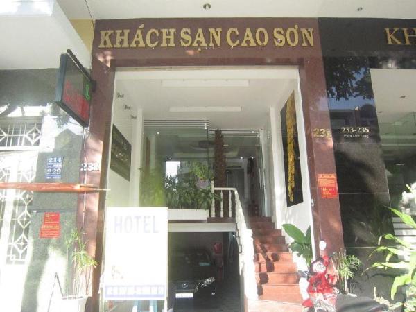 Cao Son Hotel 1 Ho Chi Minh City