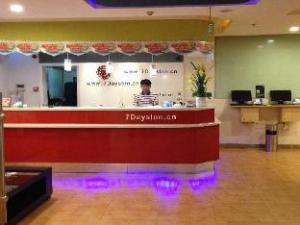 7 Days Inn Kunming East Station Juhua Lijiao Branch