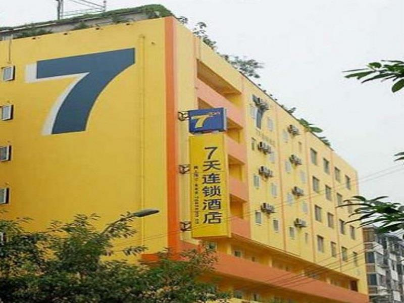 7 Days Inn Nanning Youai South Road Branch