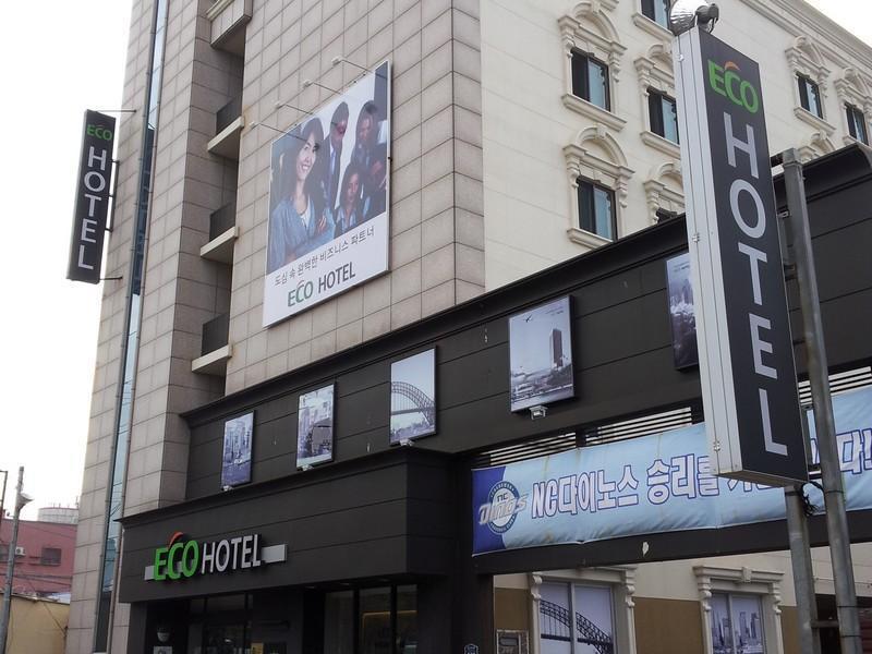 Pohang Eco Hotel