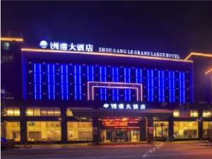 Ningbo Zhougang Grand Hotel