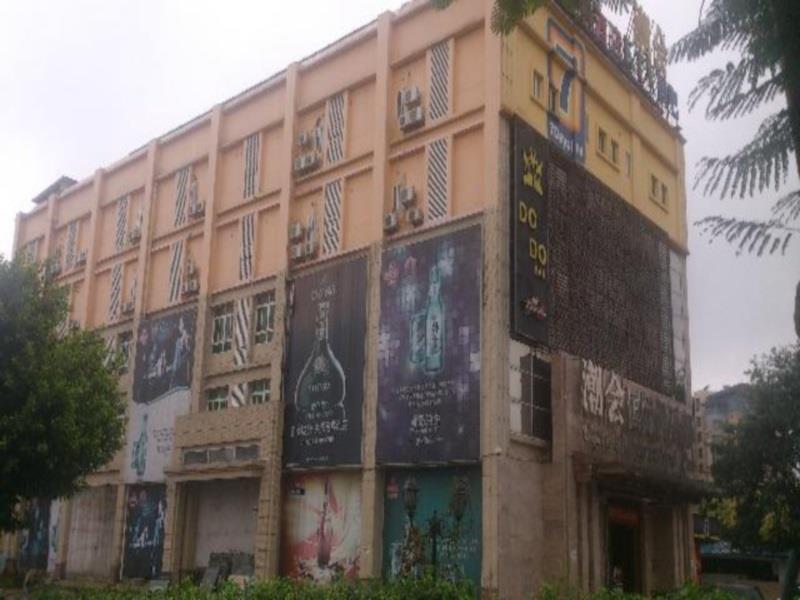 7 Days Inn Nanhai Huangqi Agile Branch