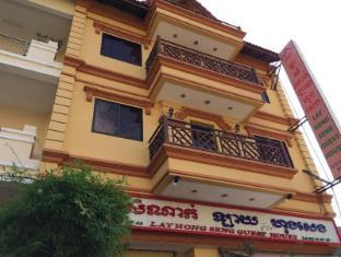Lay Hong Seng Guest House