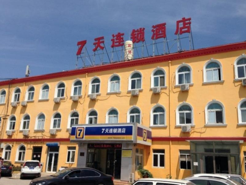 7 Days Inn Beijing Jiaohuachang Subway Station Xizhihe Branch